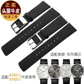 代用CK手表K76211/K76271表带 真皮男22mm针扣黑色牛皮通用手表带