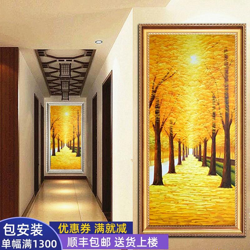 Декоративная живопись Артикул 557418540972