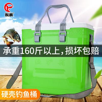 欧辰硬壳渔护箱钓箱加厚鱼护包水桶钓鱼桶鱼护桶鱼护箱装鱼护包邮