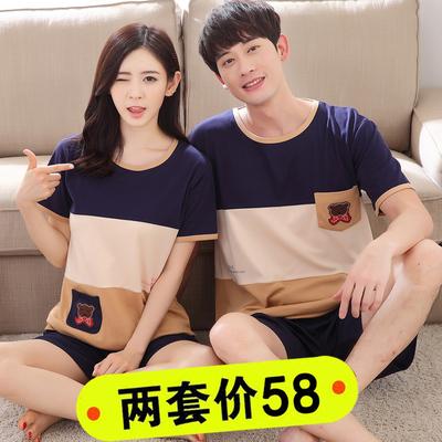 夏季情侣睡衣短袖纯棉韩版半袖家居服男女士全棉大码可爱夏款套装