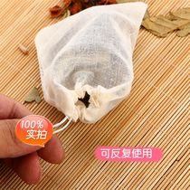 煲汤袋隔渣袋纱布50个家用纯棉小号茶包8*10cm中药袋调料包过滤袋