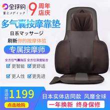 日本富士按摩垫多功能全身背肩颈腰部按摩仪颈椎按摸器靠垫椅车载