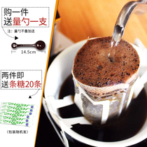 50枚挂耳咖啡滤袋咖啡粉过滤纸袋日本进口材质滴滤式手冲咖啡滤纸