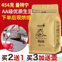 现烘焙 弗莱士曼特宁咖啡豆 进口生豆可现磨咖啡粉纯咖啡黑咖啡粉