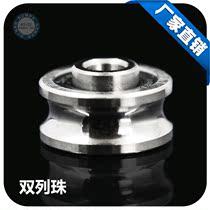 Double rangée perle SG10 SG15 SG66 SG20 SG25 machine à broder en U-Rainure Roulements à rouleaux poulie