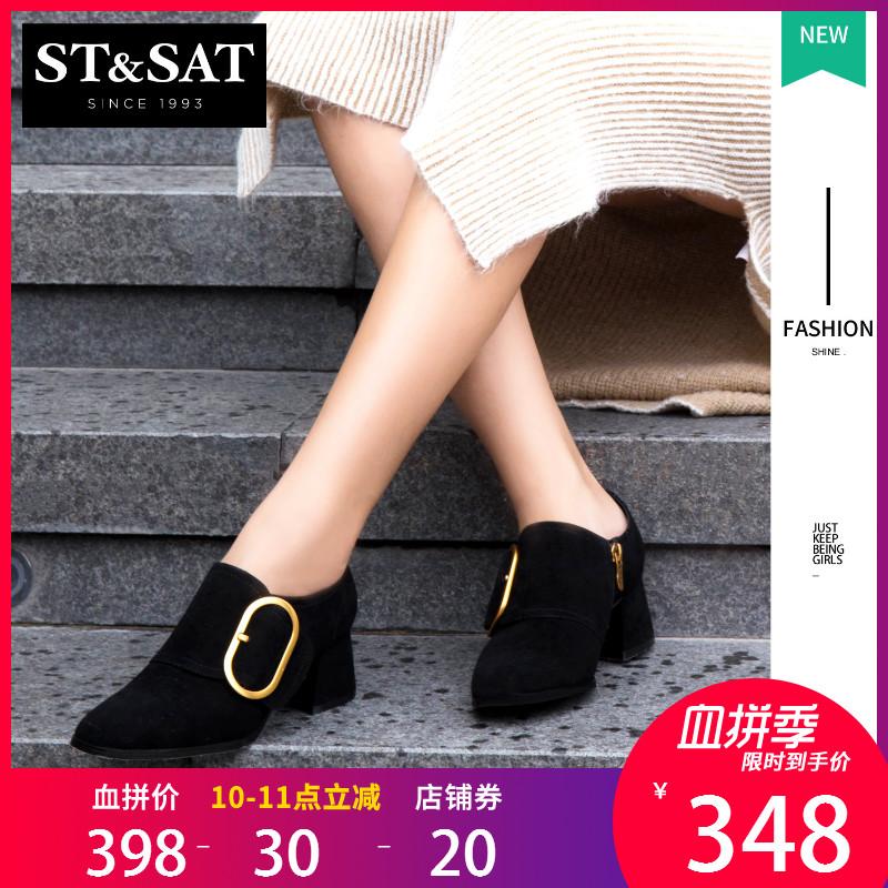 St&Sat/星期六2018秋季新款扣饰圆头粗中跟踝靴短靴女SS83112451