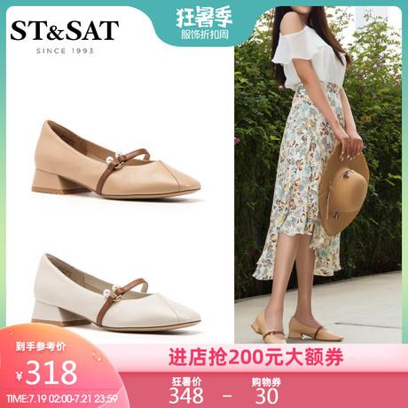 【送】星期六2019秋季新款单鞋低跟玛丽珍仙女女鞋SS93111033商品大图
