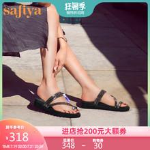 Safiya/索菲娅2019夏季新款纯色套趾平底外穿拖鞋女鞋SF92110402图片