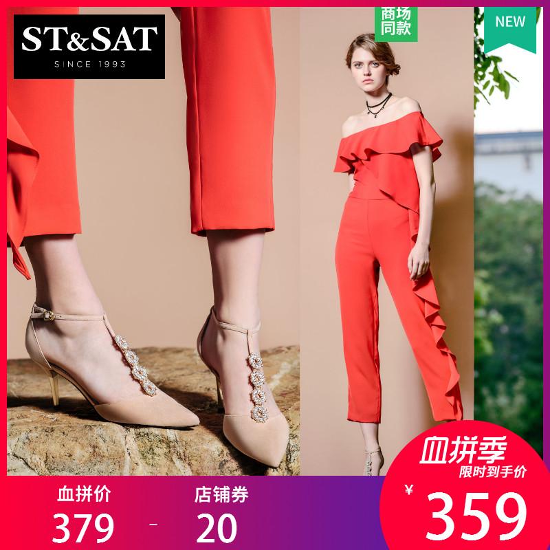 St&Sat/星期六2018春秋新款尖头婚鞋中空细高跟女单鞋SS81114156