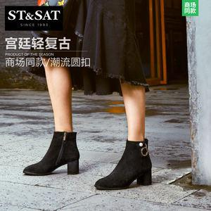 预售星期六冬季新款金属珠饰高跟方头女靴冬季短靴SS74116494
