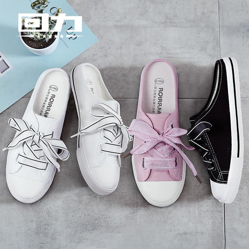 回力半拖鞋女2018新款秋季韩版百搭帆布鞋无后跟懒人一脚蹬小白鞋