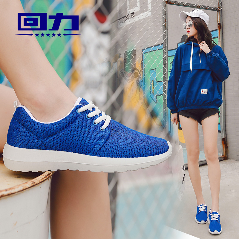 回力女鞋秋季新款运动鞋女韩版百搭休闲鞋女士网面鞋跑步鞋旅游鞋