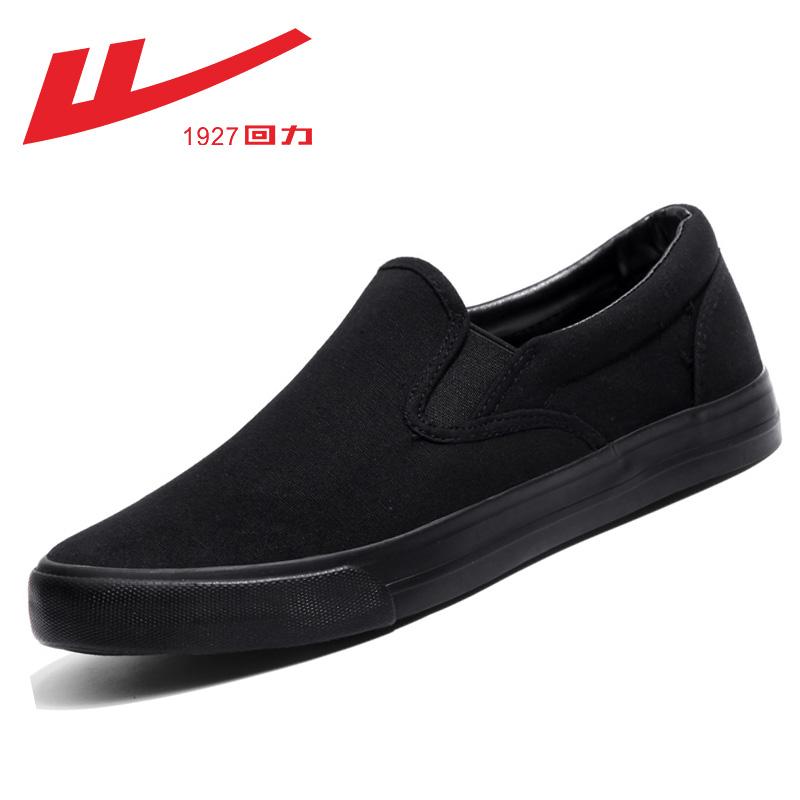 回力男鞋夏季透气懒人鞋纯黑布鞋男休闲一脚蹬男帆布鞋老北京布鞋