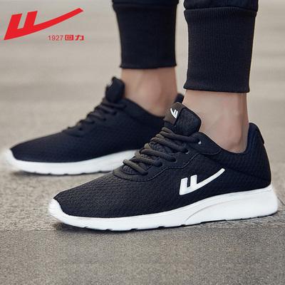 回力男鞋夏季运动鞋男透气网鞋子休闲鞋男士跑步鞋网面鞋跑鞋子男