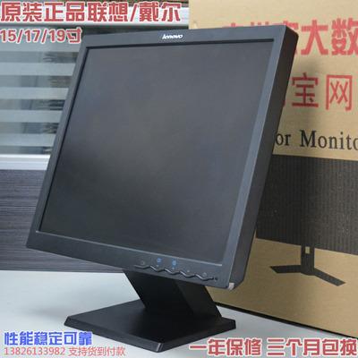 原装正品15/17/19/20/22寸联想/戴尔DELL正宽屏液晶显示器A+屏