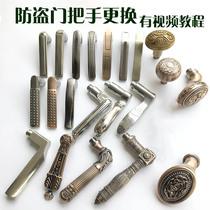 门锁防盗锁芯锁芯通用型防盗门级c锁芯防盗门锁芯玛锁芯