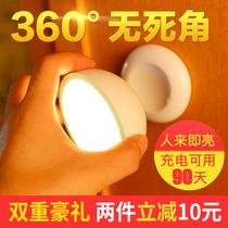卫生间后备箱led厨柜过道走廊床边老人起夜喂奶灯人体感应灯