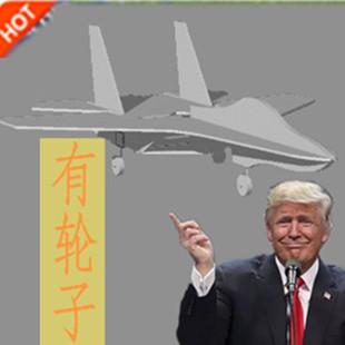 耐摔魔术板su27苏27 歼j20 yak55 T50 飞翼kt板遥控航模飞