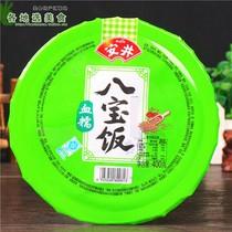 斤包邮2糯米锅巴黔南土特产手工生贵州特产独山零食小吃米扁