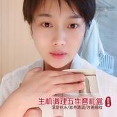 尹晓惠韩国 the face shop菲诗小铺蕊花谭生机调理水乳修护5件套