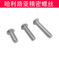 Authentic 304 stainless steel ISO7380 round head hexagonal screw M2M2.5M3M4 round cup pan head screw