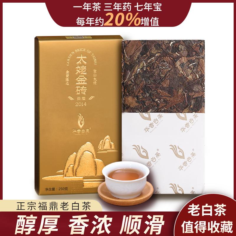 Чай Гонг Мэй Артикул 592682038114