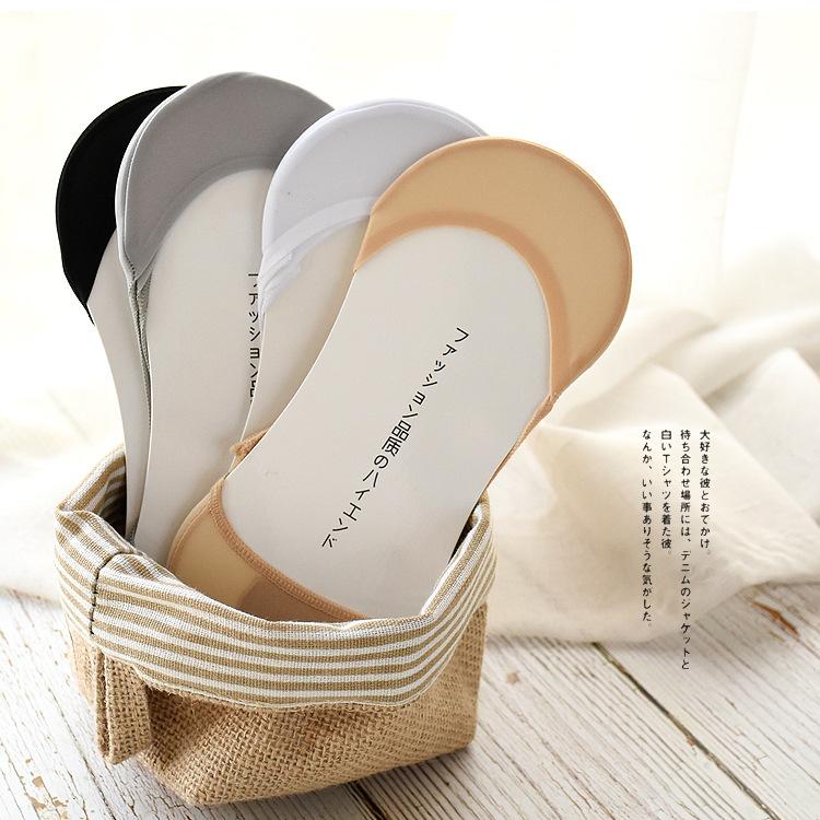 春夏季女士冰丝隐形船袜子日系纯色透气防滑防脱硅胶超薄浅口软垫