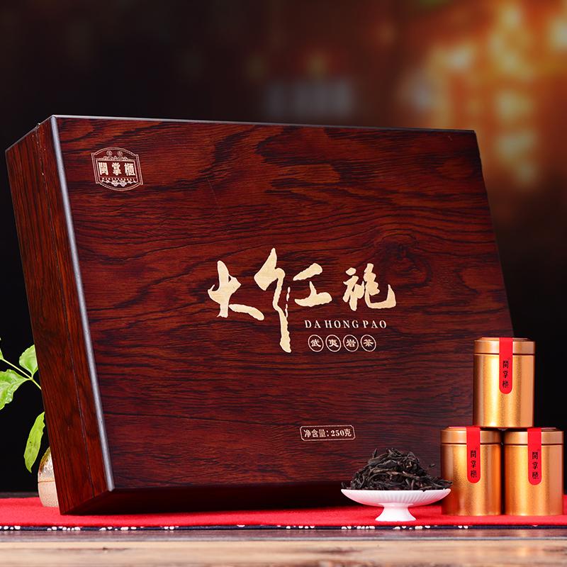 Чай Да Хун Пао Артикул 42438453061