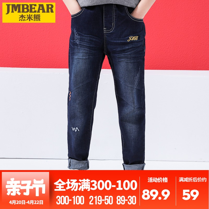 杰米熊童装男童牛仔裤2019春秋新款水洗单裤帅气长裤男孩小脚裤子