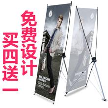 80x180易拉宝 防风X展架架子 展架广告架海报支架制作设计 60x160