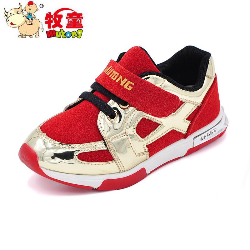 牧童男童鞋儿童运动鞋女童鞋皮面轻便