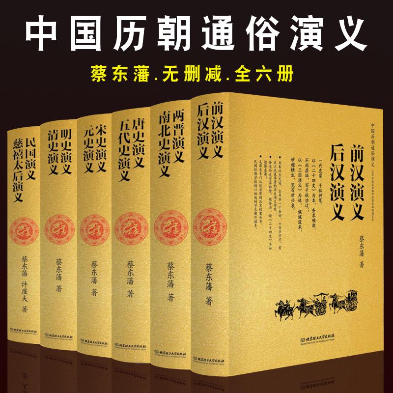 Внутриигровые ресурсы China Game Center Артикул 593451453947