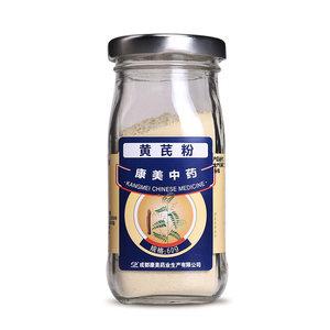 康美黄芪粉道地内蒙古黄芪片打粉黄芪超细粉60g/瓶可搭配党参枸杞