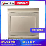 Bull switch socket one open and multi-control one midway switch wall switch socket panel G19U6 champagne gold