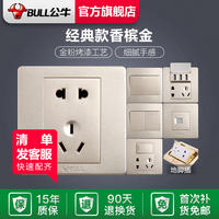 Bull switch socket official store socket panel 86 type household power supply five-hole USB concealed panel champagne gold