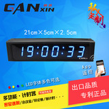 赣鑫 indoor meeting rushing LED timer stopwatch countdown sports competition test timer