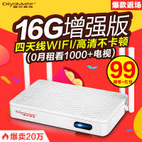 DiyoMate / Di beautiful special X5 network set-top box home full Netcom HD TV box wifi wireless