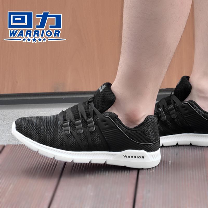 回力冬季运动跑步鞋板鞋韩版休闲鞋情侣鞋女鞋男鞋透气网鞋跑步鞋