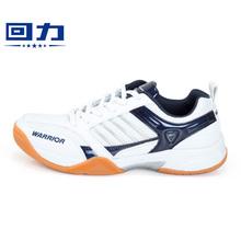回力网球鞋防滑休闲透气羽毛球鞋网面男女训练鞋运动鞋