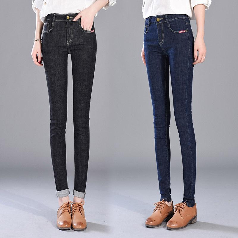 2018春夏季女士牛仔裤薄款韩版紧身显瘦高腰深色弹力小脚铅笔长裤