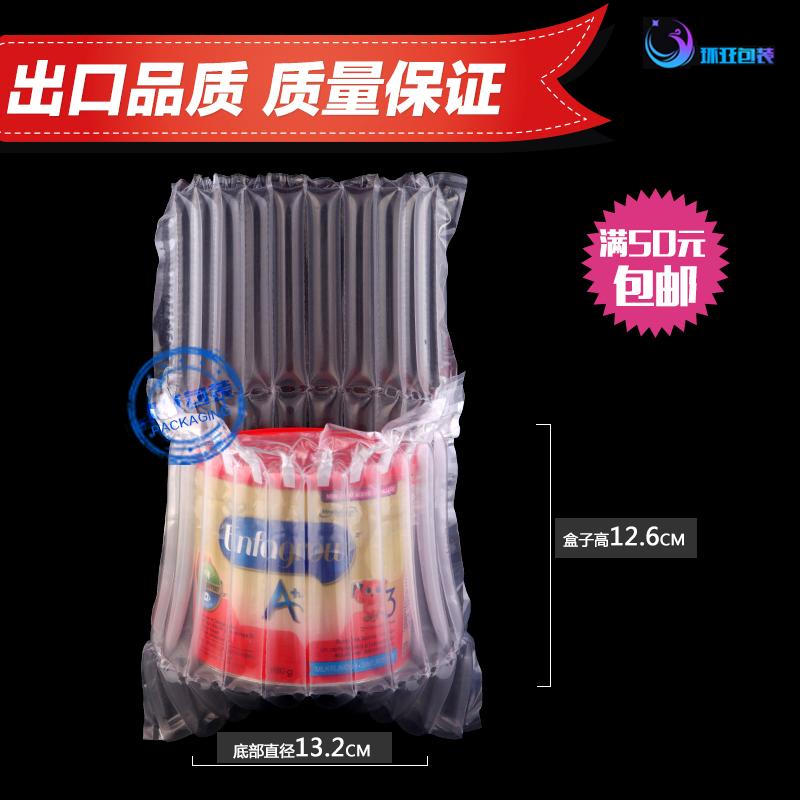 10柱气柱 美赞臣 奶粉气柱袋防爆防震缓冲气囊气泡袋柱保护充气袋
