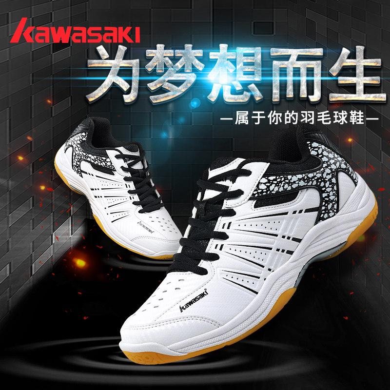 超轻防滑运动男鞋款大码川崎羽毛球鞋