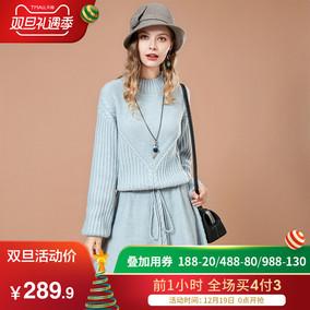 Artka阿卡2018冬新款成熟气质半高领绞花抽绳针织连衣裙LB10288D