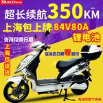 小刀电动车电摩托车48V60V72V84V锂电池电瓶车成人男女外卖踏板车