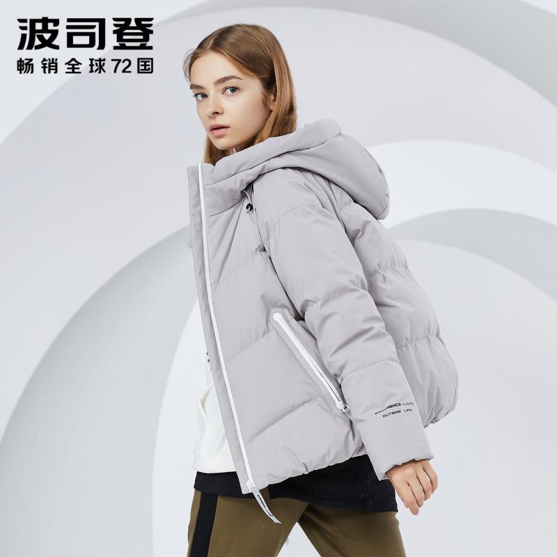 波司登运动羽绒服女短款2018新款时尚O版潮小个子外套B80142006