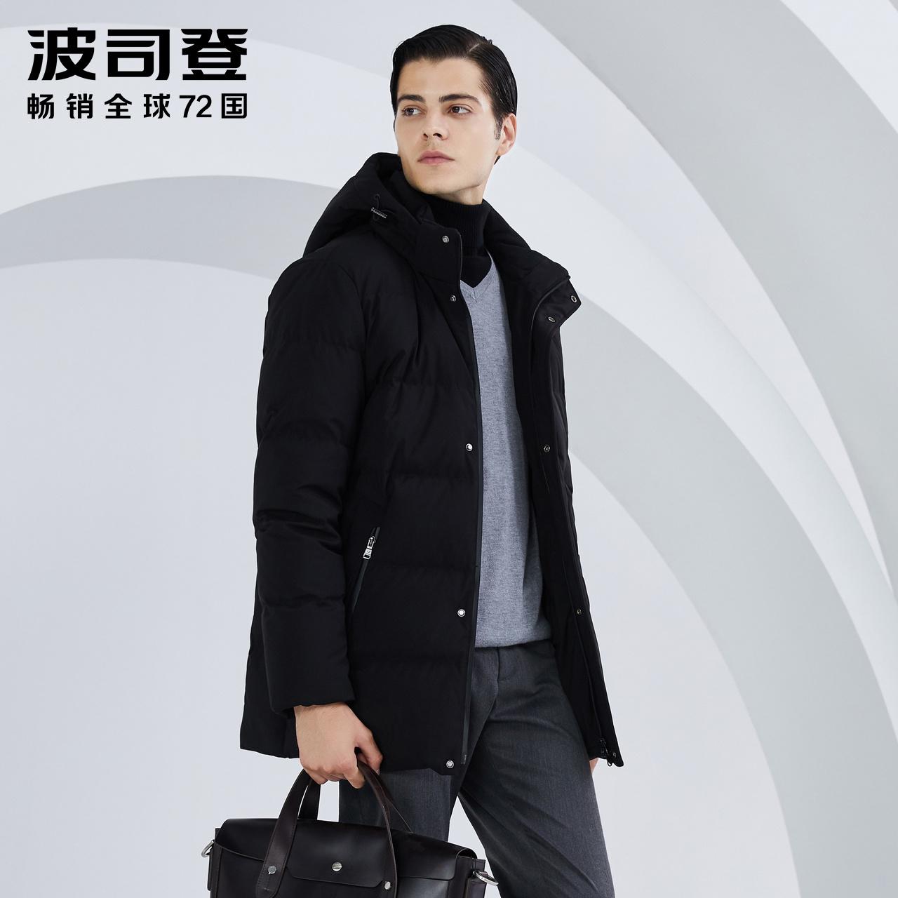 波司登羽绒服男中长款2018新款中青年加厚款工装冬季休闲商务外套