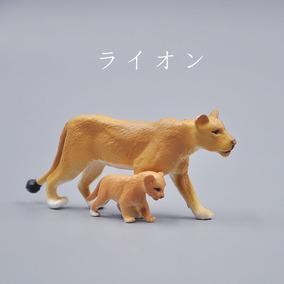 正版散货!动物模型 狮子母子套装 多肉植物摆件苔藓微景观摆件