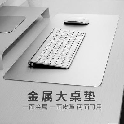 苹果iMAC笔记本电脑加大号金属鼠标垫铝合金加厚男生酷办公大桌垫键盘垫hp小米游戏办公家用硬女生男生创意