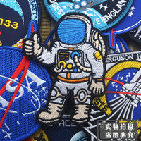 NASA Aviation Aircraft Discovery Embroidered Armband Velcro Backpack Sticker Badge