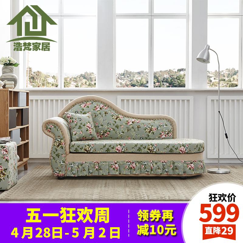 太妃椅沙發